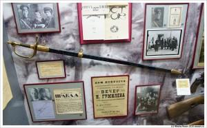 Сабля Михаила Чичагова в Шиловском краеведческом музее